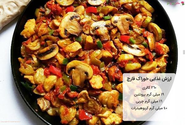 غذاهای رژیمی - خوراک قارچ